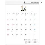 【2019年版・壁掛】 ほぼ日 ホワイトボードカレンダー 2019 ミディアム