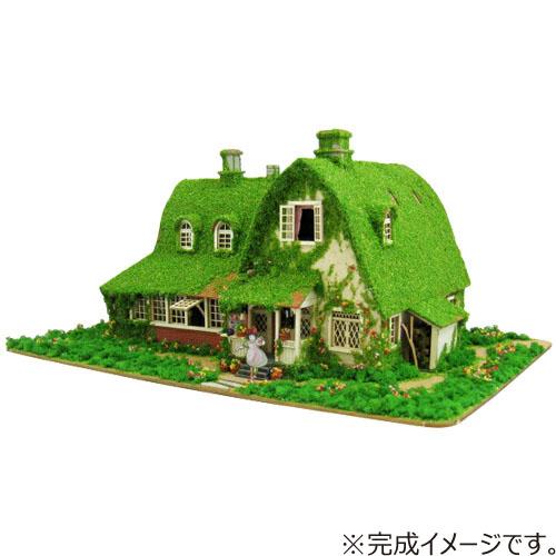 さんけい みにちゅあーとキット MK7‐22 キキとジジの家