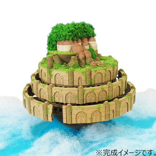さんけい みにちゅあーとキット MK07‐33 ラピュタ城
