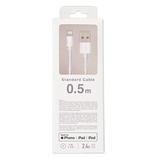 クオリティトラストジャパン ライトニングコネクタ対応 USB充電・通信ケーブル 0.5m QL−048WH ホワイト│携帯・スマホアクセサリー モバイルバッテリー・携帯充電器