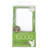 クオリティトラストジャパン コンパクトリチウムバッテリー 10000mAh QX-056WH ホワイト│携帯・スマホアクセサリー モバイルバッテリー・携帯充電器