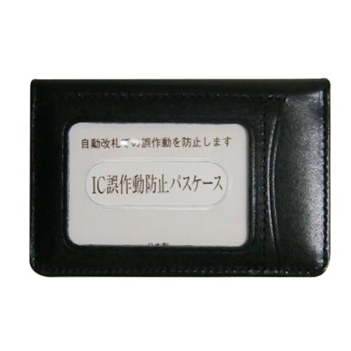 ダイヒ IC誤作動防止パス 2ツ折り クロ│財布・名刺入れ パスケース