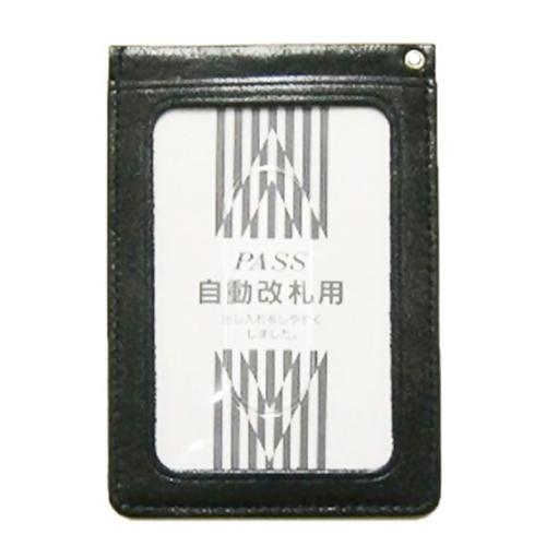 ダイヒ パスケース 裏カード YS-30 ブラック│財布・名刺入れ パスケース