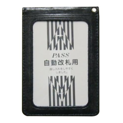 ダイヒ パスケース 裏カード YS-30 ネイビー