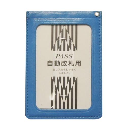 ダイヒ パスケース 裏カード YS-30 スカイブルー