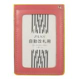 ダイヒ パスケース 裏カード YS-30 ピンク│財布・名刺入れ パスケース