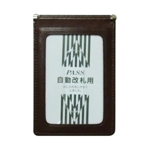 ダイヒ パスケース パイプ型 YS-32 ワイン│財布・名刺入れ パスケース