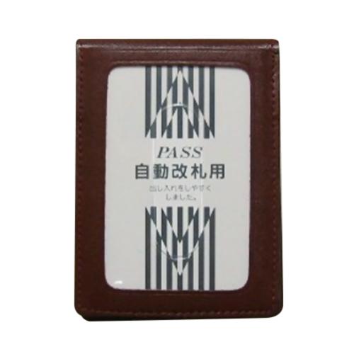 ダイヒ パス 縦3面1穴 YS-33 ワイン│財布・名刺入れ パスケース