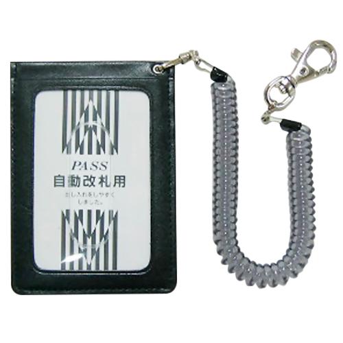 ダイヒ パスケース コイルスプリングコード付 YS-30SC クロ