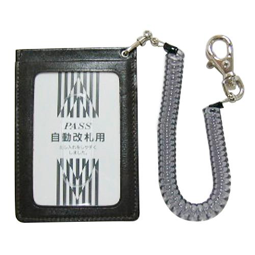 ダイヒ パスケース コイルスプリングコード付 YS-30SC チョコ