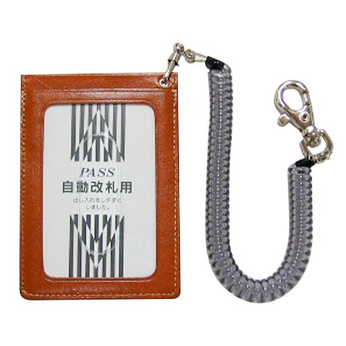 ダイヒ パスケース コイルスプリングコード付 YS-30SC キャメル│財布・名刺入れ パスケース