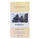 ジャパンエッセンス(JAPAN ESSENCE) リードディフューザー モミノキ 150mL│リラックス・癒しグッズ アロマディフューザー