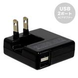 Hamee AC充電器 USB2口タイプ ブラック