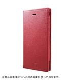 【iPhone6 Plus】5.5インチ グラマス レザーケース レッド