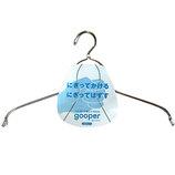 イメージクラフト gooper(グーパー) 3本セット