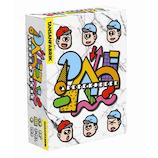 タンサンファブリーク アベベコべべ│ゲーム カードゲーム