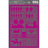 テラダモケイ 1/100建築模型用添景セット No.6ニューヨーク編 パープル