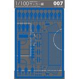 テラダモケイ 1/100建築模型用添景セット No.7サッカー編 ブルー