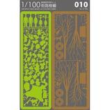 テラダモケイ 1/100建築模型用添景セット No.10 街路樹編 ライトブラウン×ライトグリーン