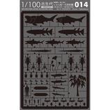 テラダモケイ 1/100添景セットNo.14 黒