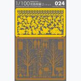 テラダモケイ 1/100添景セット No.24街路樹編2 イチョウ 黄×茶
