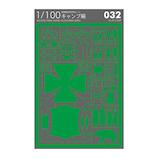 テラダモケイ 1/100建築模型用添景セット No.32 キャンプ編 グリーン