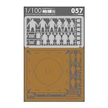 テラダモケイ 1/100建築模型用添景セット No.57 相撲編 ライトグレー×ライトブラウン