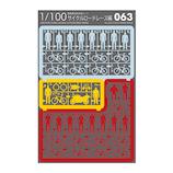 テラダモケイ 1/100建築模型用添景セット No.63 サイクルロードレース ライトブルー×イエロー×レッド