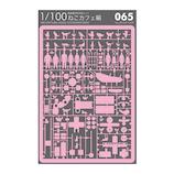 テラダモケイ 1/100建築模型用添景セット No.65 ねこカフェ編 ピンク