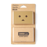 cheero PowerPlus 3000mAh モバイルバッテリー ダンボー Block