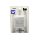 cheero USB AC Charger QC3.0 CHE-315 ホワイト