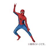 ルービーズ・ジャパン社 THEAMAZING SPIDER-MAN 2 FOR ADULT 95300 大人用