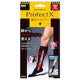 ProtectX 着圧ソックス つま先有 膝下 M-L ブラック