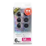 藤本電業(FSC) 低反発イヤーピース 球体形 Mサイズ FS-BEPPU01M-BK ブラック