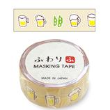 ふわり マスキングテープ FW47009 ビール