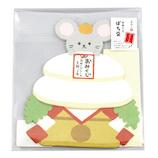 【年賀】ふわり ふわりおみくじシール付き年賀ぽち袋 FWP10635 鏡餅・ねずみ