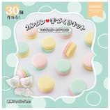 ココナッツキッス キャンディカラーのプチマカロン S115