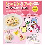 ココナッツキッス 食べられるアート デコクッキーキット S137 サンリオキャラクターズ
