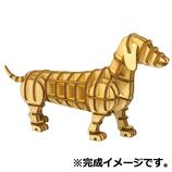 エーゾーン KI-GU-MI ダックスフンド
