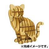 エーゾーン KI-GU-MI ネコ