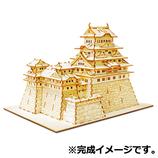 エーゾーン KI-GU-MI 姫路城