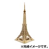 エーゾーン KI−GU−MI 東京タワー