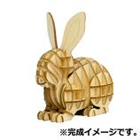 エーゾーン(Azone) ki-gu-mi ウサギ