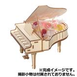 エーゾーン(Azone) ki-gu-mi ピアノ小物入れ