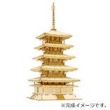 エーゾーン(Azone) ki-gu-mi 五重塔