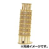 エーゾーン(Azone) ki-gu-mi ピサの斜塔 ペンスタンド
