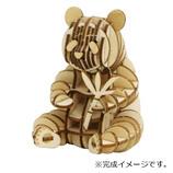 エーゾーン(Azone) ki-gu-mi パンダ