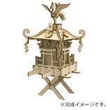 エーゾーン(Azone) ki-gu-mi 神輿│パズル 立体パズル