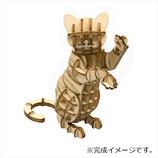 エーゾーン ki-gi-mi 立ちネコ