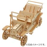 エーゾーン  ki-gi-mi クラシックカー
